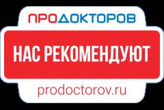 prodoctorov