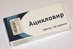 Рис. 4. Таблетки Ацикловир принимают внутрь при множественных бородавках.