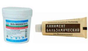 Рис. 2. Мазь Вишневского используют для лечения вросшего ногтя